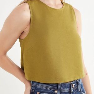 UO shell cropped top